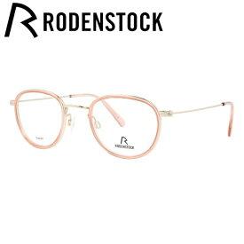 【伊達・度付きレンズ無料】ローデンストック メガネ フレーム 眼鏡 R8024-C 47/49サイズ 度付きメガネ 伊達メガネ ブルーライト 遠近両用 老眼鏡 メンズ レディース ユニセックス ボストン 【RODENSTOCK】 【送料無料】