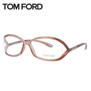 トムフォード メガネ フレーム FT5045 390 56サイズ (TF5045 390 56) レギュラーフィット スクエア ブルーライト PC スマホ メンズ レディース 度付きメガネ 伊達メガネ カラーレンズ 遠近両用メガ