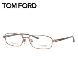 【伊達・度付きレンズ無料】トムフォード メガネ フレーム 眼鏡 TF5068 217 54サイズ(FT5068) 度付きメガネ 伊達メガネ ブルーライト 遠近両用 老眼鏡 メンズ レディース ユニセックス スクエア 新品 【TOM FORD】