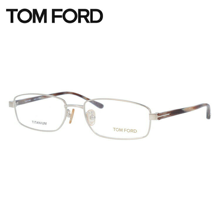 トムフォード メガネ フレーム 0円レンズ対象 チタンフレーム TF5068 753 54サイズ シルバー メンズ TOMFORD FT5068 伊達メガネ 新品【TOMFORD】