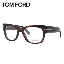 トムフォード メガネ TOM FORD メガネフレーム 眼鏡 TF5040 182 52 (FT5040 182 52) レギュラーフィット ウェリントン型 度付き 度なし 伊達 ブルーライト PC スマホ 遠近両用 老眼鏡 メンズ レディース TOMFORD
