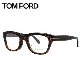トムフォード メガネ TOM FORD メガネフレーム 眼鏡 TF5178F 052 51 (FT5178F 052 51) アジアンフィット ウェリントン型 度付き 度なし 伊達 ブルーライト PC スマホ 遠近両用 老眼鏡 メンズ レディース TOMFORD