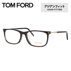 【遠近両用メガネ カラー等対応】トムフォード メガネ フレーム FT5398F 052 54サイズ (TF5398F 052 54) アジアンフィット スクエア ブルーライト PC スマホ メンズ レディース 【TOM FORD】
