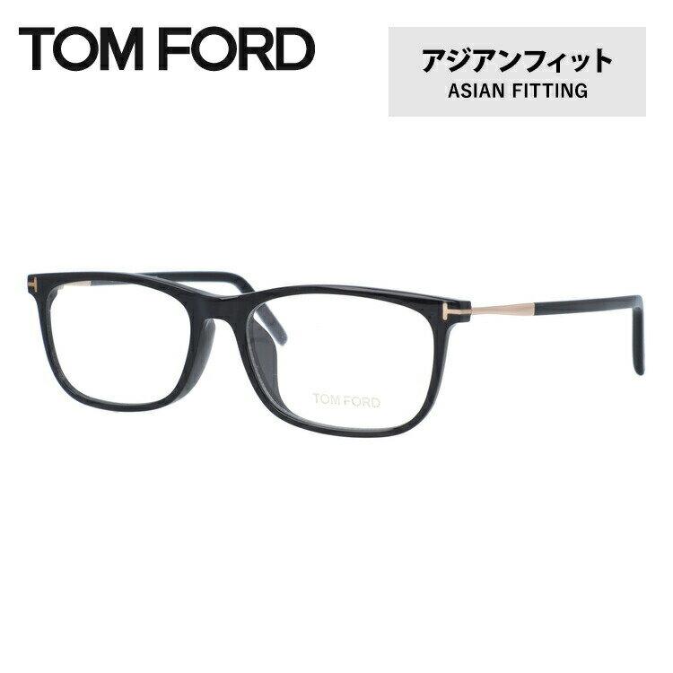トムフォード メガネ フレーム 0円レンズ対象 TF5398F 001 54サイズ(FT5398F) メンズ レディース ユニセックス 伊達メガネ 度付きメガネ スクエア アジアンフィット 新品 【TOM FORD】