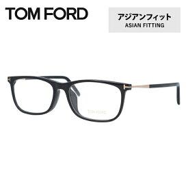 【伊達・度付きレンズ無料】 トムフォード メガネ フレーム 眼鏡 TF5398F 001 54サイズ(FT5398F) 度付きメガネ 伊達メガネ ブルーライト 遠近両用 メンズ レディース ユニセックス アジアンフィット スクエア 新品 【TOM FORD】 【送料無料】