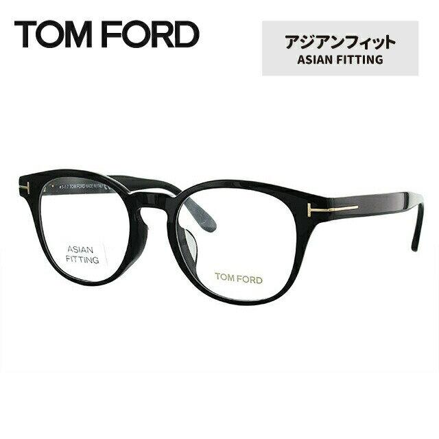 トムフォード メガネ フレーム 0円レンズ対象 TF5400F 001 49サイズ(FT5400F) メンズ レディース ユニセックス 伊達メガネ 度付きメガネ ボストン アジアンフィット 新品【TOM FORD】
