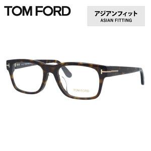 【遠近両用メガネ カラー等対応】トムフォード メガネ フレーム FT5432F 052 52サイズ (TF5432F 052 52) アジアンフィット スクエア ブルーライト PC スマホ メンズ レディース 【TOM FORD】