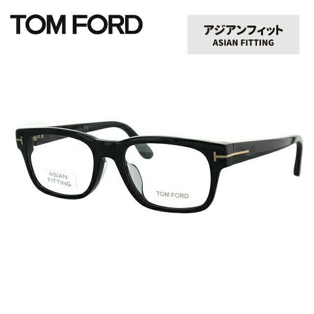 トムフォード メガネ フレーム 0円レンズ対象 TF5432F 001 52サイズ(FT5432F) メンズ レディース ユニセックス 伊達メガネ 度付きメガネ スクエア アジアンフィット 新品【TOM FORD】