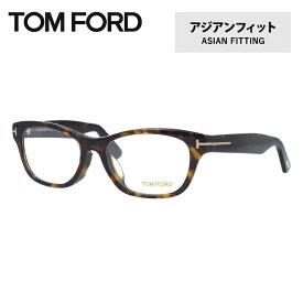 トムフォード メガネ TOM FORD メガネフレーム 眼鏡 TF5425F 052 53 (FT5425F 052 53) アジアンフィット スクエア型 度付き 度なし 伊達 ブルーライト PC スマホ 遠近両用 老眼鏡 メンズ レディース TOMFORD