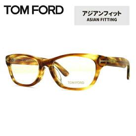 トムフォード メガネ TOM FORD メガネフレーム 眼鏡 TF5425F 055 53 (FT5425F 055 53) アジアンフィット スクエア型 度付き 度なし 伊達 ブルーライト PC スマホ 遠近両用 老眼鏡 メンズ レディース TOMFORD