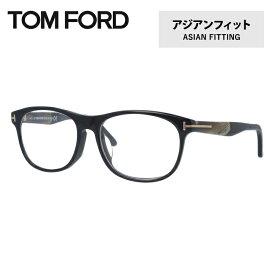 トムフォード メガネ TOM FORD メガネフレーム 眼鏡 TF5431F 001 55 (FT5431F 001 55) アジアンフィット ウェリントン型 度付き 度なし 伊達 ブルーライト PC スマホ 遠近両用 老眼鏡 メンズ レディース TOMFORD