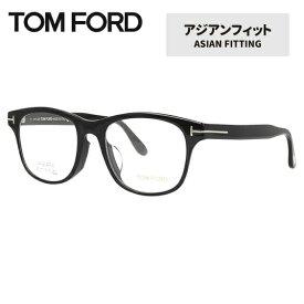 トムフォード メガネ TOM FORD メガネフレーム 眼鏡 TF5399F 001 52 (FT5399F 001 52) アジアンフィット ウェリントン型 度付き 度なし 伊達 ブルーライト PC スマホ 遠近両用 老眼鏡 メンズ レディース TOMFORD