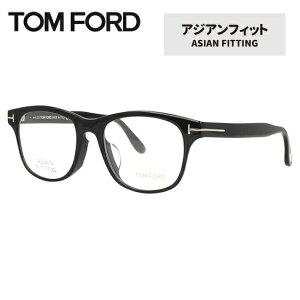 トムフォード メガネ TOM FORD メガネフレーム 眼鏡 FT5399F 001 52 (TF5399F 001 52) アジアンフィット ウェリントン型 度付き 度なし 伊達 ブルーライト PC スマホ 遠近両用 老眼鏡 メンズ レディー