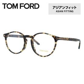 トムフォード メガネ TOM FORD メガネフレーム 眼鏡 TF5524F 055 52 (FT5524F 055 52) アジアンフィット ボストン型 度付き 度なし 伊達 ブルーライト PC スマホ 遠近両用 老眼鏡 メンズ レディース TOMFORD