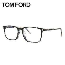 【伊達ブルーライトカットレンズ付】トムフォード メガネ TOM FORD メガネフレーム 眼鏡 TF5607FB 055 55 (FT5607FB 055 55) アジアンフィット スクエア型 度付き 度なし 伊達 ブルーライト PC スマホ 遠近両用 老眼鏡 メンズ レディース TOMFORD