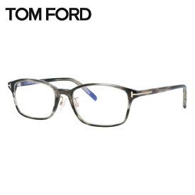 【伊達ブルーライトカットレンズ付】トムフォード メガネ TOM FORD メガネフレーム 眼鏡 TF5647DB 005 53 (FT5647DB 005 53) 調整可能ノーズパッド スクエア型 度付き 度なし 伊達 ブルーライト PC スマホ 遠近両用 老眼鏡 メンズ レディース TOMFORD