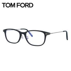 【伊達ブルーライトカットレンズ付】トムフォード メガネ TOM FORD メガネフレーム 眼鏡 TF5650DB 002 54 (FT5650DB 002 54) 調整可能ノーズパッド ウェリントン型 度付き 度なし 伊達 ブルーライト PC スマホ 遠近両用 老眼鏡 メンズ レディース TOMFORD
