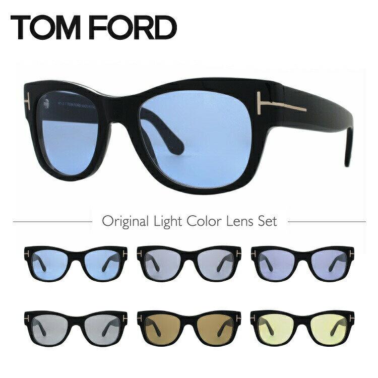 トムフォード サングラス オリジナルカラーレンズ ライトカラーサングラス レギュラーフィット TF5040 0B5 52サイズ(FT5040)ウェリントン メンズ レディース ユニセックス トム・フォード 新品【TOM FORD/TOMFORD】