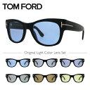 トムフォード サングラス オリジナルカラーレンズ ライトカラーサングラス レギュラーフィット TF5040 0B5 52サイズ(…