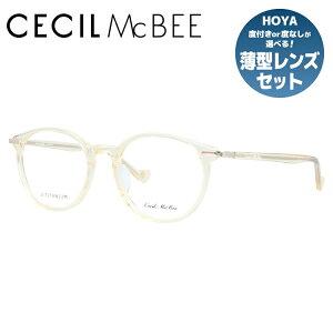 メガネ 眼鏡 度付き 度なし おしゃれ CECIL McBEE セシルマクビー CMF 7037-4 49サイズ ボストン型 レディース 女性 UVカット 紫外線 ブランド サングラス 伊達 ダテ 老眼鏡・PCレンズ・カラーレン