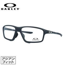 オークリー メガネ フレーム OAKLEY 眼鏡 CROSSLINK ZERO クロスリンクゼロ OX8080-0758 58 アジアンフィット スクエア型 スポーツ メンズ レディース 度付き 度なし 伊達 ダテ めがね 老眼鏡 サングラス【海外正規品】