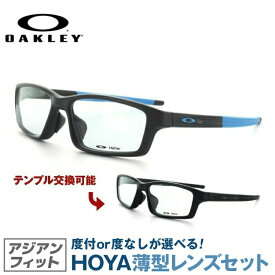 オークリー メガネ フレーム OAKLEY 眼鏡 CROSSLINK PITCH クロスリンクピッチ OX8041-0156 56 アジアンフィット スクエア型 スポーツ メンズ レディース 度付き 度なし 伊達 ダテ めがね 老眼鏡 サングラス【国内正規品】