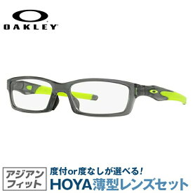 オークリー メガネ フレーム OAKLEY 眼鏡 CROSSLINK クロスリンク OX8118-0256 56 アジアンフィット スクエア型 スポーツ メンズ レディース 度付き 度なし 伊達 ダテ めがね 老眼鏡 サングラス【国内正規品】