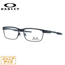 【キッズ・ジュニア用】 オークリー メガネ フレーム OAKLEY 眼鏡 STEEL PLATE XS スチールプレートXS OY3002-0148 48 レギュラーフィット(調整可能ノーズパッド) スクエア型 子供 ユース 度付き 度なし 伊達 ダテ めがね 老眼鏡 サングラス【国内正規品】