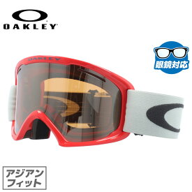 オークリー スノーゴーグル OAKLEY OO7082-03 O FRAME 2.0 XL Oフレーム2.0XL アジアンフィット ミラー 平面ダブルレンズ 眼鏡対応 メンズ レディース 曇り止め ウィンタースポーツ スノーボード SNOWBOAD スキー SKI 紫外線 UVカット