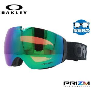 オークリー スノーゴーグル OAKLEY OO7064-43 FLIGHT DECK XM フライトデッキXM レギュラーフィット プリズム ミラー 球面ダブルレンズ 眼鏡対応 メンズ レディース 曇り止め ウィンタースポーツ スノ