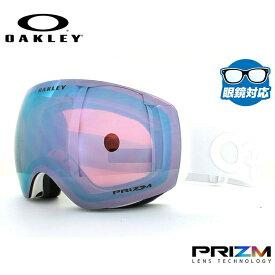 オークリー スノーゴーグル OAKLEY OO7064-60 FLIGHT DECK XM フライトデッキXM レギュラーフィット プリズム ミラー 球面ダブルレンズ 眼鏡対応 メンズ レディース 曇り止め ウィンタースポーツ スノーボード SNOWBOAD スキー SKI 紫外線 UVカット