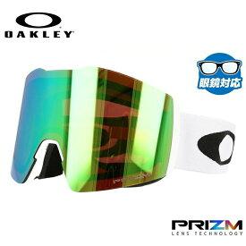 オークリー スノーゴーグル OAKLEY OO7099-08 FALL LINE XL フォールラインXL レギュラーフィット プリズム ミラー 平面ダブルレンズ 眼鏡対応 メンズ レディース 曇り止め ウィンタースポーツ スノーボード SNOWBOAD スキー SKI 紫外線 UVカット