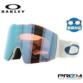 オークリー スノーゴーグル OAKLEY OO7099-15 FALL LINE XL フォールラインXL レギュラーフィット プリズム ミラー 平面ダブルレンズ 眼鏡対応 メンズ レディース 曇り止め ウィンタースポーツ スノーボード SNOWBOAD スキー SKI 紫外線 UVカット
