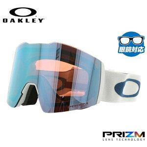 オークリー スノーゴーグル OAKLEY OO7099-15 FALL LINE XL フォールラインXL グローバルフィット プリズム ミラー 平面ダブルレンズ 眼鏡対応 メンズ レディース 曇り止め ウィンタースポーツ スノ