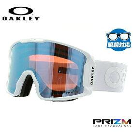 オークリー スノーゴーグル OAKLEY OO7070-15 LINE MINER ラインマイナー レギュラーフィット プリズム ミラー 平面ダブルレンズ 眼鏡対応 メンズ レディース 曇り止め ウィンタースポーツ スノーボード SNOWBOAD スキー SKI 紫外線 UVカット