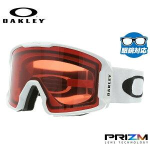 オークリー スノーゴーグル OAKLEY OO7070-16 LINE MINER ラインマイナー レギュラーフィット プリズム 平面ダブルレンズ 眼鏡対応 メンズ レディース 曇り止め ウィンタースポーツ スノーボード SNO