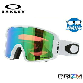 オークリー スノーゴーグル OAKLEY OO7093-08 LINE MINER XM ラインマイナーXM レギュラーフィット プリズム ミラー 平面ダブルレンズ 眼鏡対応 メンズ レディース 曇り止め ウィンタースポーツ スノーボード SNOWBOAD スキー SKI 紫外線 UVカット