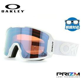 オークリー スノーゴーグル OAKLEY OO7093-13 LINE MINER XM ラインマイナーXM レギュラーフィット プリズム ミラー 平面ダブルレンズ 眼鏡対応 メンズ レディース 曇り止め ウィンタースポーツ スノーボード SNOWBOAD スキー SKI 紫外線 UVカット