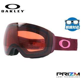 オークリー ゴーグル OAKLEY 2020-2021新作モデル OO7064-86 FLIGHT DECK XM フライトデッキXM グローバルフィット プリズム 眼鏡対応 メンズ レディース 曇り止め ウィンタースポーツ スノーボード スキー スノーゴーグル
