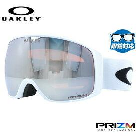 オークリー ゴーグル OAKLEY 2020-2021新作モデル OO7104-09 FLIGHT TRACKER XL フライトトラッカーXL グローバルフィット プリズム ミラー 球面ダブルレンズ 眼鏡対応 メンズ レディース スポーツ スノーボード スキー スノーゴーグル