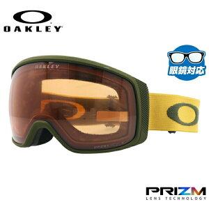 オークリー ゴーグル OAKLEY 2020-2021新作モデル OO7105-19 FLIGHT TRACKER XM フライトトラッカーXM グローバルフィット プリズム 球面ダブルレンズ 眼鏡対応 メンズ レディース 曇り止め ウィンタース