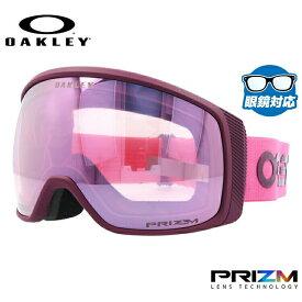 オークリー ゴーグル OAKLEY 2020-2021新作モデル OO7105-22 FLIGHT TRACKER XM フライトトラッカーXM グローバルフィット プリズム ミラー 球面ダブルレンズ 眼鏡対応 メンズ レディース スポーツ スノーボード スキー スノーゴーグル