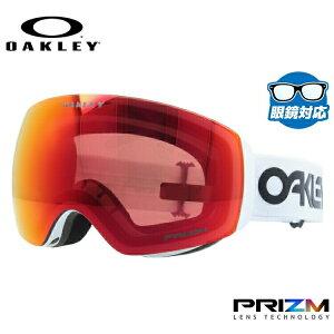 オークリー ゴーグル OAKLEY 2020-2021新作モデル OO7064-96 FLIGHT DECK XM フライトデッキXM グローバルフィット プリズム ミラー 眼鏡対応 メンズ レディース 曇り止め ウィンタースポーツ スノーボー