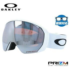 オークリー ゴーグル OAKLEY 2020-2021新作モデル OO7110-08 FLIGHT PATH XL フライトパスXL グローバルフィット プリズム ミラー 球面ダブルレンズ 眼鏡対応 メンズ レディース 曇り止め ウィンタースポーツ スノーボード スキー スノーゴーグル