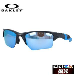 オークリー サングラス ハーフジャケット2.0XL 偏光サングラス プリズム ミラーレンズ レギュラーフィット OAKLEY HALF JACKET2.0XL OO9154-6762 62サイズ スポーツ メンズ レディース[ハイカーブレン