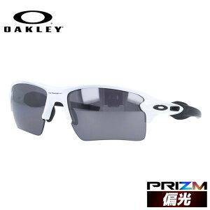 オークリー サングラス フラック 2.0 XL 偏光サングラス プリズム ミラーレンズ レギュラーフィット OAKLEY FLAK 2.0 XL OO9188-8159 59サイズ スポーツ メンズ レディース[ハイカーブレンズ対応/スポ