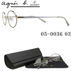 agnes b. アニエスベー メガネ フレーム 05-0036 03 眼鏡 チャコールグレー×ライトゴールド ブランド 伊達メガネ 度付き レディース 女性