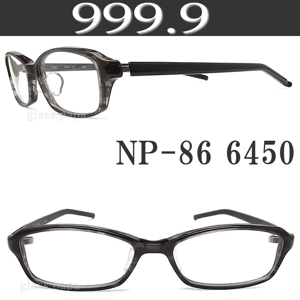 999.9 フォーナインズ メガネフレーム NP-86 6450 眼鏡 伊達メガネ 度付き クリアグレー メンズ four nines メガネ