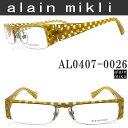 alain mikli アランミクリ メガネフレーム AL0407-0026 【送料・代引手数料無料】 眼鏡 伊達メガネ 度付き glasspapa