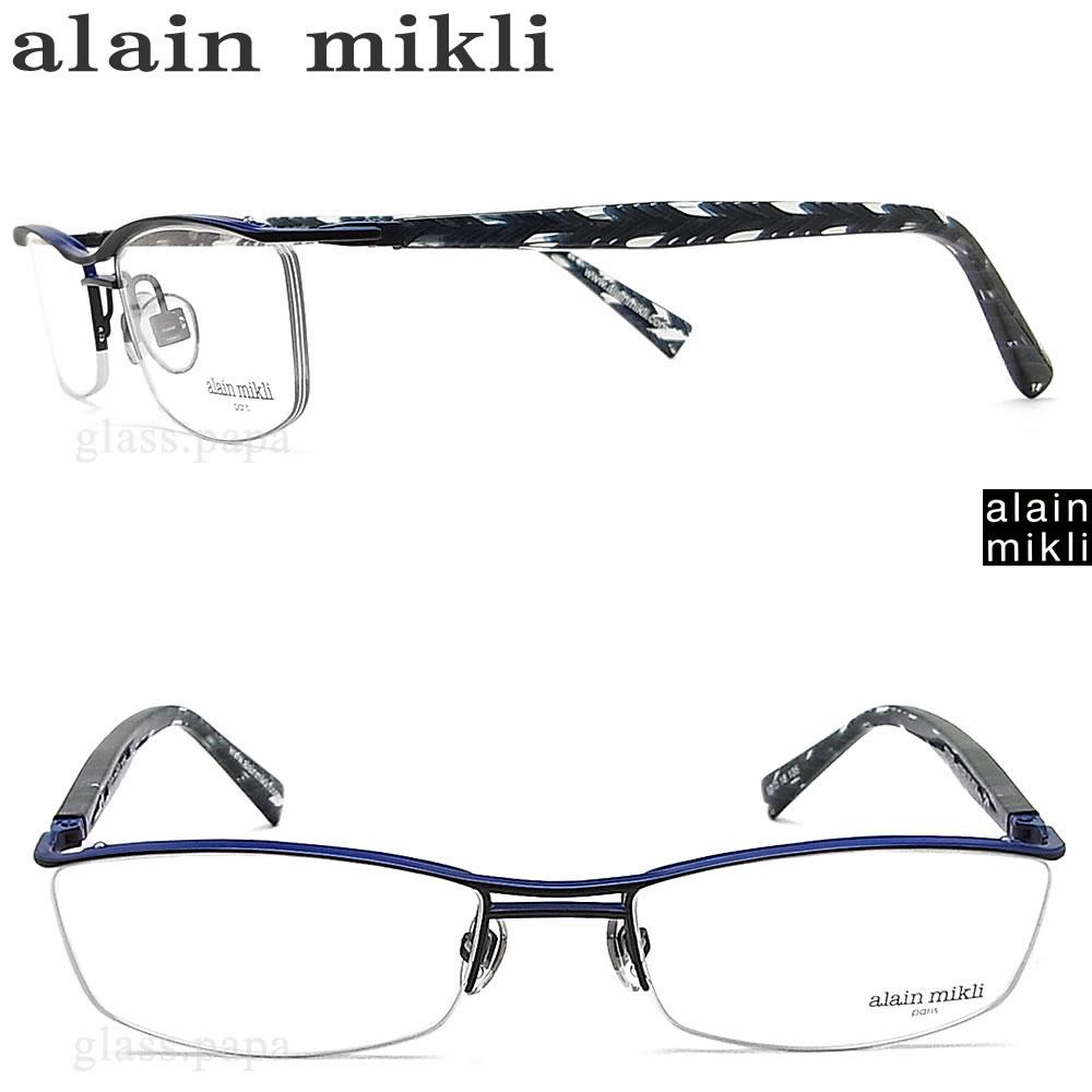 alain mikli アランミクリ メガネフレーム A00421JW-4114 眼鏡 伊達メガネ 度付き ブルー メンズ